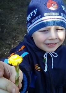 Савелий-цветок